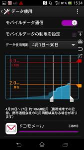 Screenshot_2016-04-27-15-34-43