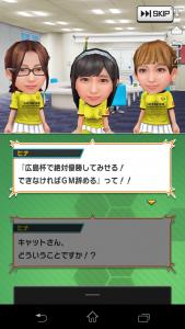 Screenshot_2016-04-28-17-44-23