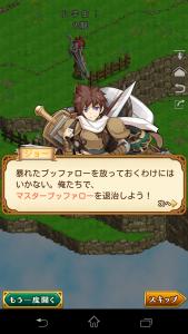 Screenshot_2016-05-02-17-51-53