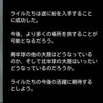Screenshot_2016-05-05-21-20-18