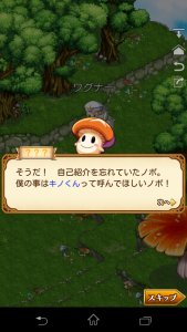 Screenshot_2016-05-09-14-42-03