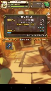 Screenshot_2016-05-11-20-10-22