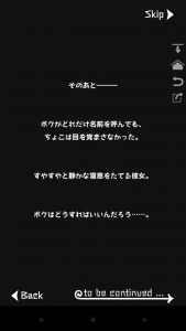 Screenshot_2016-05-14-19-06-43