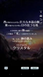 Screenshot_2016-06-02-18-46-13