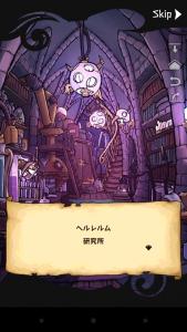 Screenshot_2016-07-02-14-48-07